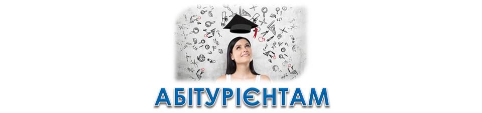 Вступ на спеціальність 012 Дошкільна освіта